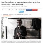 2017.07.13 LG Clube do Choro 4